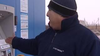 «Удобный формат АЗС Газпром»