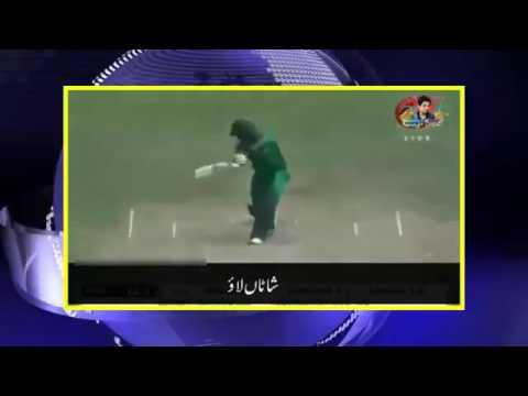 """Pakistani """"Champion"""" song In punjabi thumbnail"""