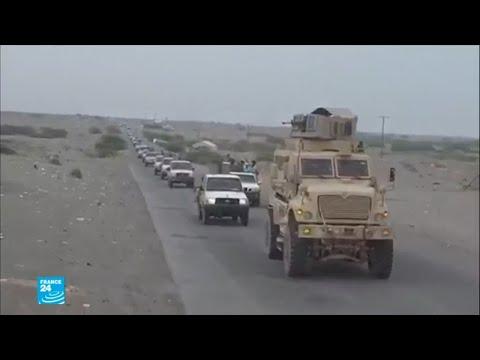 أكثر من 40 غارة جوية للتحالف في عملية -النصر الذهبي- للسيطرة على الحديدة  - 13:23-2018 / 6 / 14