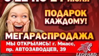видео Меховой салон Натальи Квасовой
