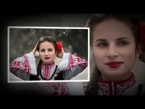 Балканджи - Аз тебе, либе, съм залюбил