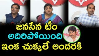 janasena party formation day