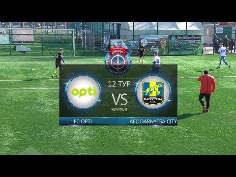 FC Opti - AFC Darnytsa City | Огляд | Дивізіон 1 ЛБ | 12 тур