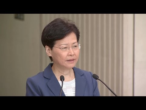 Carrie Lam: The violence to push Hong Kong on to a path of no return