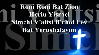 Shouts Of Joy , Sing For Joy , Roni Roni Bat Zion (Rejoice Rejoice Daugther Of Zion)