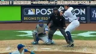 484英尺,「法官」再展恐怖力量!Aaron Judge本季第52轟,主場的第33度炸裂,打破Babe Ruth Yankees紐約洋基隊單季最多主場全壘打的紀錄!