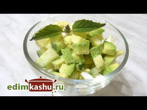 Самые простые Салаты с Авокадо// Два рецепта