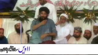Mehfil-e-milad pakistan sialkot basant pur 2013 part 2