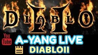 【阿暘】 |Diablo II| 《暗黑破壞神》來來來 打打寶