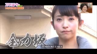 かと散歩【神楽坂篇】第二弾 リポーター:加藤沙耶香.
