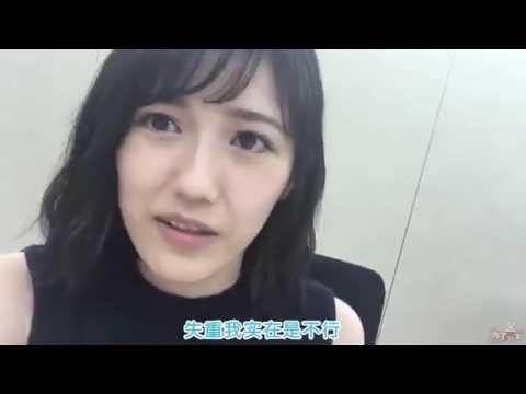 【为了麻友字幕组】160606 渡边麻友 showroom Watanabe Mayu