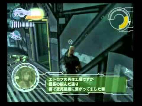 [PS2 Game]  Ghost In The Shell Part 11