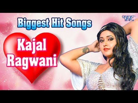 Kajal Raghwani || Biggest Hit Songs 2017 || Video JukeBOX || Bhojpuri Hit Songs