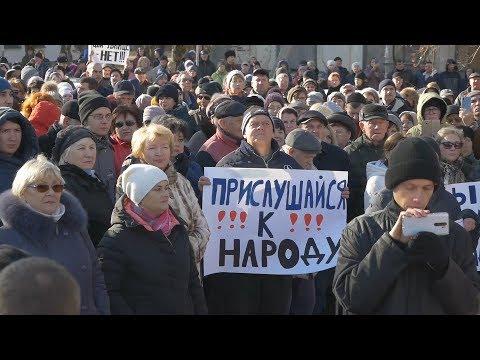 Митинг против строительства нитроцеллюлозного завода состоялся в Невинномысске