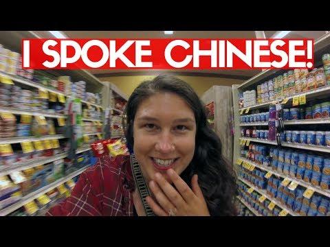 I SPOKE CHINESE IN AMERICA!