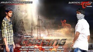 Chasing    Telugu Short Film 2017    By Jakki Vijay Kumar