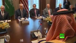ترامب: السعودية ثرية جدا وستعطي الولايات المتحدة بعضا من هذه الثروة