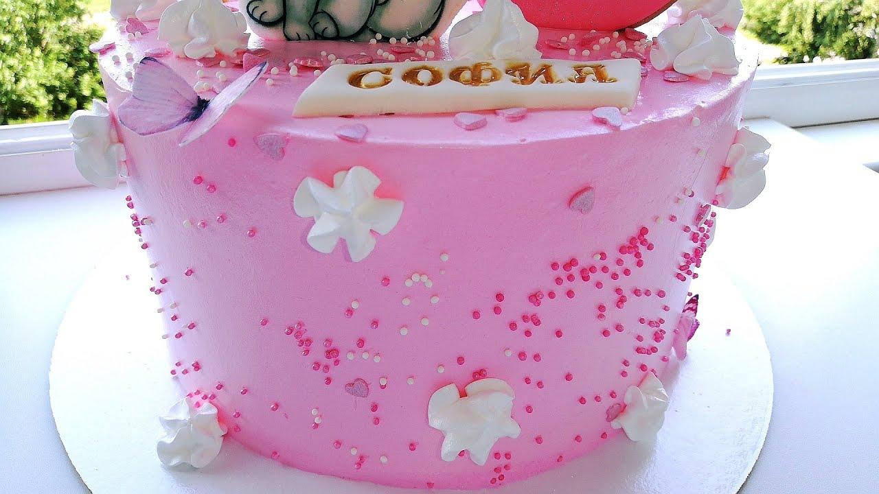 Покрыла Торт БЕЛКОВЫМ Кремом, Торт для девочки, How to Line a Cake With Cream