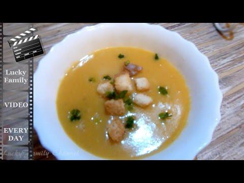Чечевичный суп пюре рецепт с