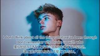 洋楽 和訳 HRVY - I Don't Think About You