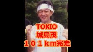 30日午後7時すぎに神奈川県内を出発した日本テレビ「24時間テレビ...