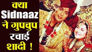 Siddharth Shukla और Shehnaz Gill ने क्या गुपचुप रचाई शादी , photo हुई Viral | FilmiBeat