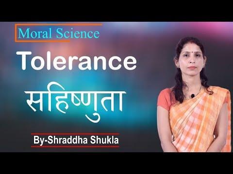 Tolerance|सहिष्णुता|Moral Science|6th|
