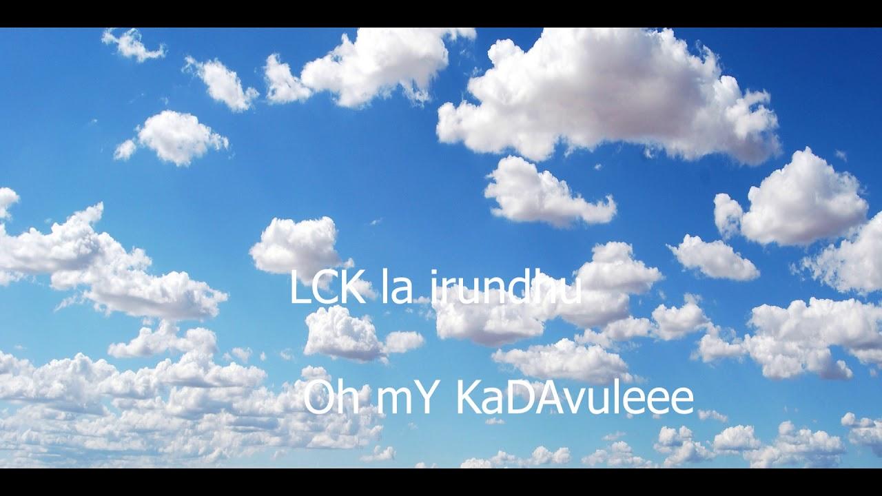 "Haiyo Haiyo (From ""Oh My Kadavule"") instrumental LowcosTKareoke"