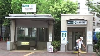 東京ドームシティの一角にある都営地下鉄三田線の水道橋駅前の風景