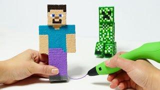 МАЙНКРАФТ СТИВ РИСУЮ 3D РУЧКОЙ | DIY 3D PEN MINECRAFT(3D Ручка (3D Pen) - http://ali.pub/dqwgc 3D ручка с дисплеем - http://ali.pub/70w46 3Д ручка - http://ali.pub/jysv3 Пластик на 3Д ручку - http://ali.pub/mj1r..., 2016-12-24T07:04:13.000Z)
