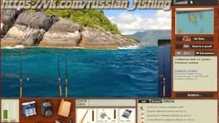 Російська рибалка 3.9-БЖ(500-700 грам)