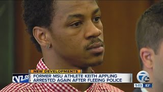 Former michigan state university basketball star keith appling was arrested again after a traffic stop in detroit, according to police.◂wxyz 7 action news is...