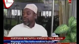 Waganga Wa Tiba Asilia Watakiwa Kujisajili
