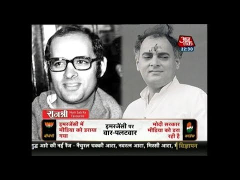 Sanjay Gandhi: The Brain Behind Indira Gandhi's Imposition Of Emergency In 1975 | AajTak Special