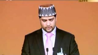 Nadeem Zahid - Kahan Tak Hirs-e-Shoq-e-Maal-e-Faani - Jalsa Salana UK 2011 - Sunday