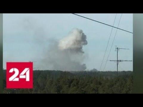 На заводе под Нижним Новгородом произошел взрыв - Россия 24
