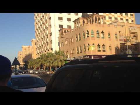 Dammam street