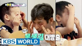 Twins & O.G.G's House - Daddy Oh and the twins [The Return of Superman / 2016.08.21]