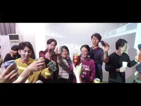 [아산나눔재단_ 아산 프론티어 유스] 2016년 송년회 마네킹 챌린지