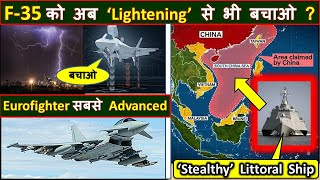 F-35 scared of lightening | f22 engine problem, f/a 18 block 3, eurofighter typhoon, south china sea