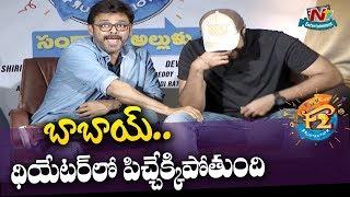 Venkatesh About Comedy Scenes In F2 Movie   F2 Team Funny Interview   Varun Tej   NTV Ent