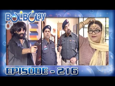 Bulbulay Ep 216 - ARY Digital Drama