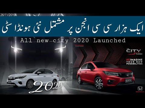 All New Honda City 2020. Reimagine your new possibilities.