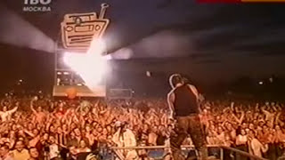 ДДТ Нашествие 2001