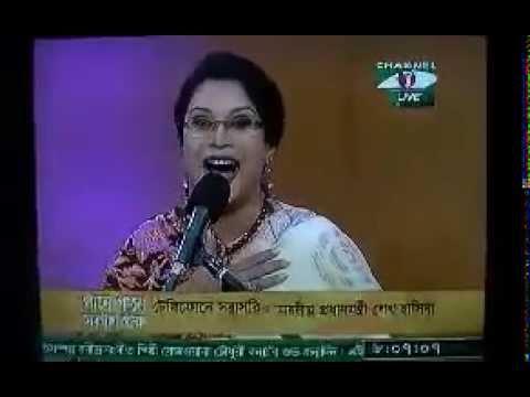 লাইভ অনুষ্ঠানে বন্যাকে প্রধানমন্ত্রীর ফোন!(Surprise phone by BD PM Sheikh Hasina)
