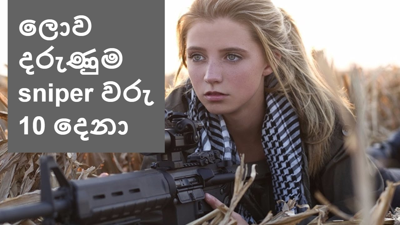1920x1080 Girls And Guuns Wallpapers Most Dangerous Snipers In The World Sinhala Voice Over