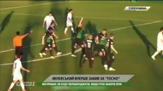 Милевский отличился дебютным голом за Тосно
