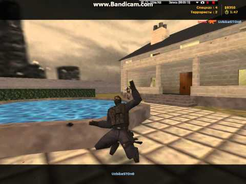 bandicam 2013 06 22 23 39 47 968