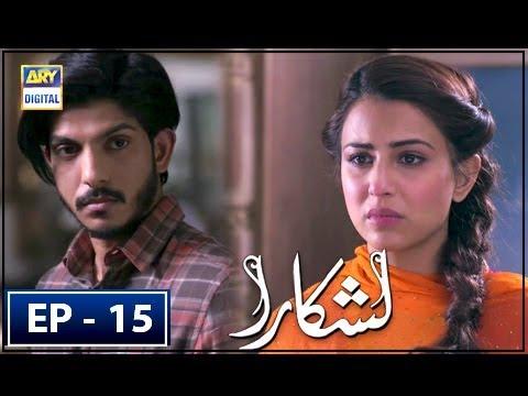 Lashkara Episode 15 - 5th August 2018 - ARY Digital Drama