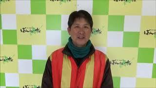 松田道明騎手2018年2月24日(土)~ばんえい競馬~ thumbnail